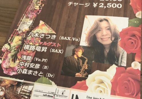 Satsuki Birthday Live‼️